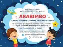 Arabimbo