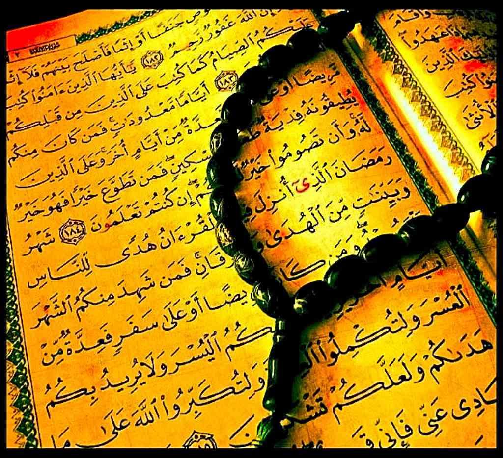 L'Unione Europea stanzia 10 milioni per lo studio del Corano