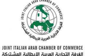 Logo JIAC 2018 verticale