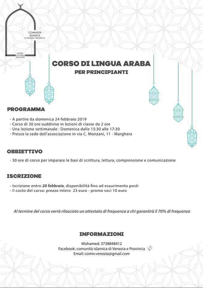 La comunità islamica veneziana istituisce un corso di lingua araba per principianti