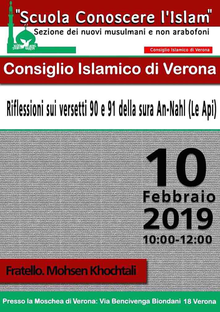 Evento a Verona: riflessioni sui versetti 90 e 91 della sura An-Nahl