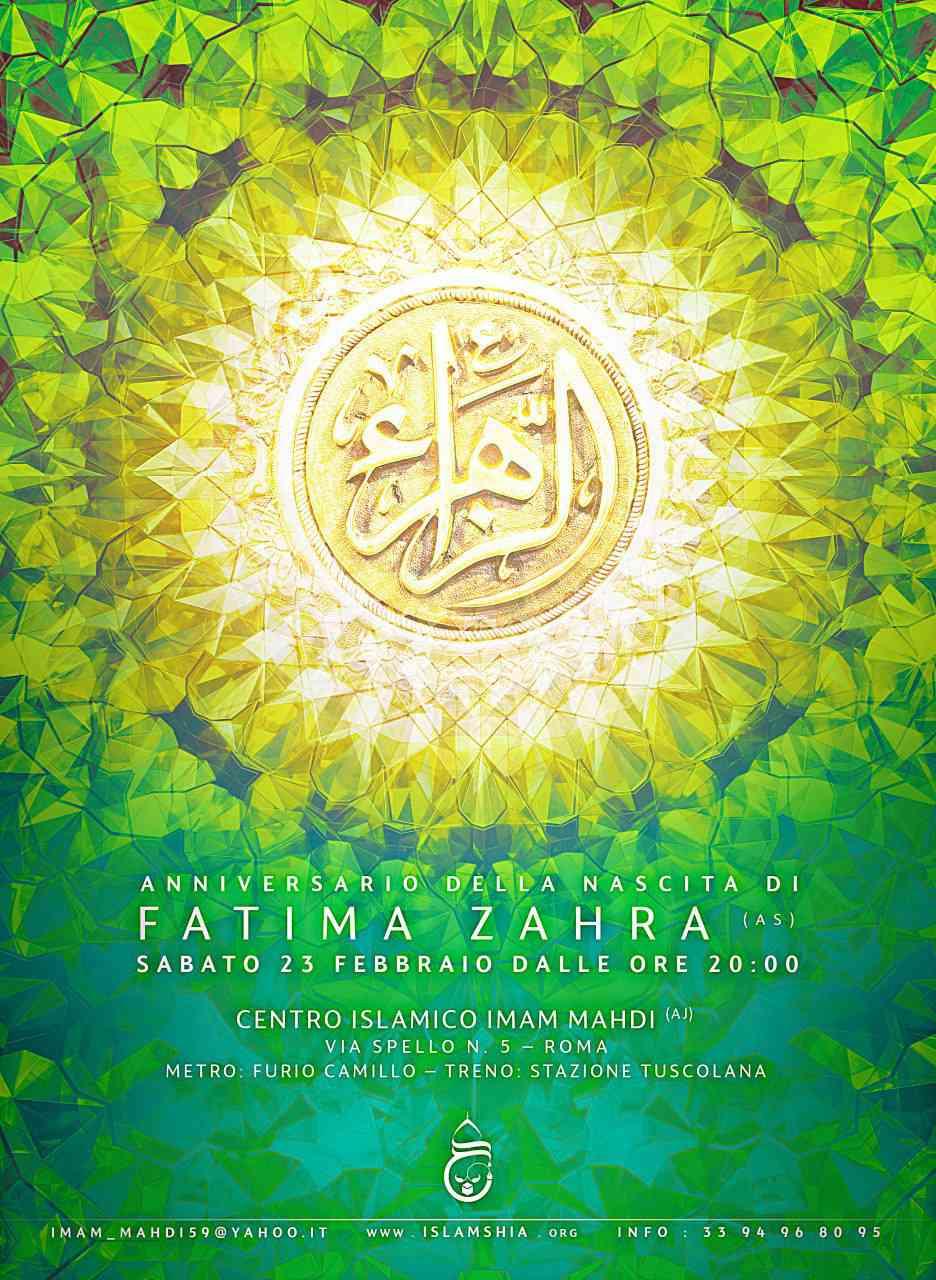 Anniversario della nascita della figlia del Profeta: Fatima Zahra