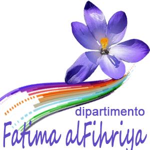"""Nasce il """"Dipartimento Fatima"""", il settore femminile di ANMI"""