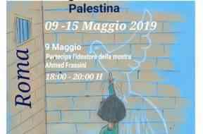 Roma Palestina