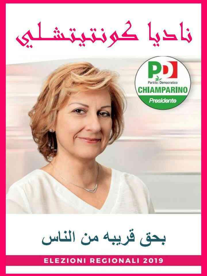"Regionali Piemonte, ""santini elettorali"" in lingua araba"