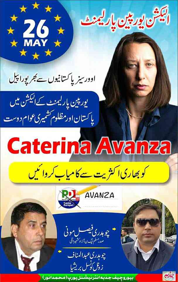 Dopo l'arabo, arrivano gli inviti a votare tradotti in Urdu