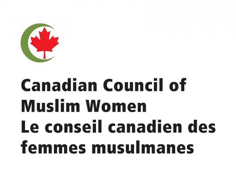 Il Consiglio canadese delle donne musulmane rigetta completamente l'adozione di Bill 21