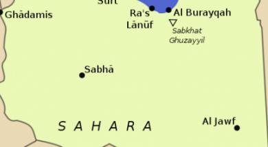 Libya-Map-By-Asav-Creative-Commons-1-513×239