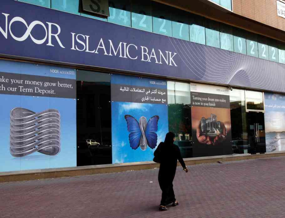 UAE: La Noor Bank di Dubai lancia un fondo da 3,5 milioni di dirham con l'Università di Ajman a beneficio delle attività bancarie e finanziarie islamiche