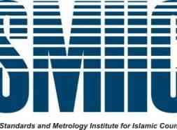 smiic_logo-300×186