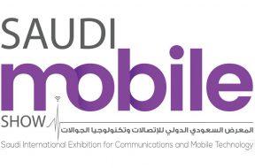 saudi-mobile